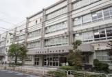 深川第四中学校