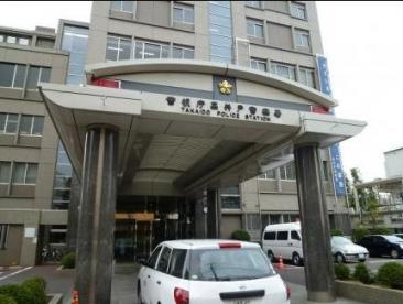高井戸警察署の画像1