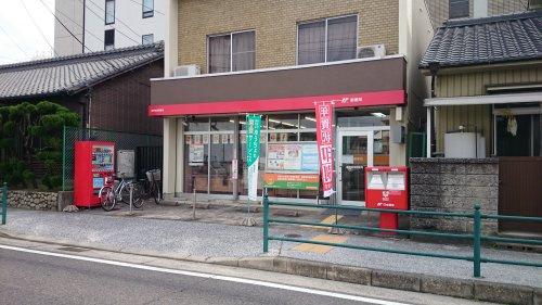 豊田若宮郵便局の画像