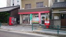 豊田若宮郵便局