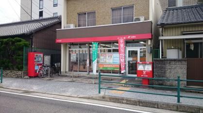 豊田若宮郵便局の画像1