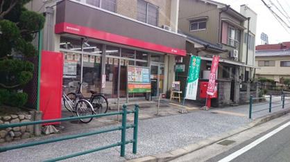 豊田若宮郵便局の画像2