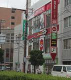 ガスト 蒲生四丁目店