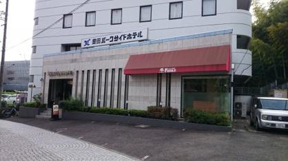 豊田パークサイドホテルの画像4