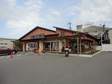 龍の家 下郡バイパス店の画像1