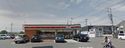 セーブオン 太田西本町店の画像1