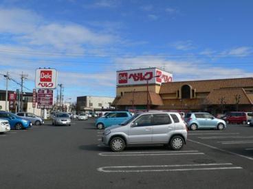 (株)ベルク 上之店の画像1