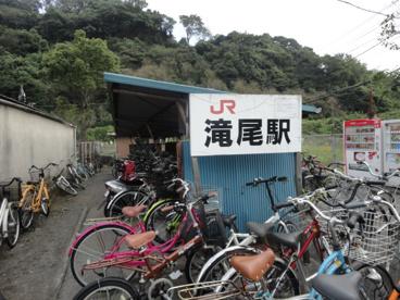 JR九州 滝尾駅の画像1
