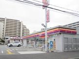 サークルK・神戸垂水星陵台店