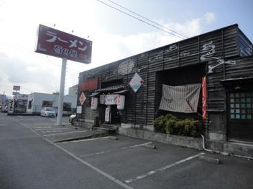 菊の屋本店の画像1