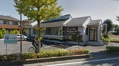 市役所通り歯科医院の画像1