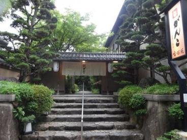 がんこ 宝塚苑の画像1