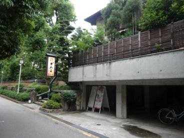 がんこ 宝塚苑の画像2
