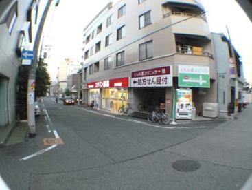 コクミン薬局 清水谷店の画像1