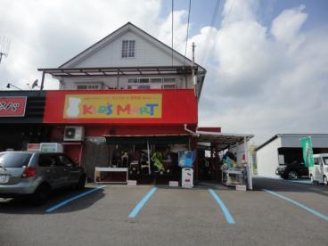 キッズマート津守店の画像1