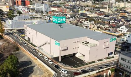 ニトリ 宝塚歌劇場前店の画像1
