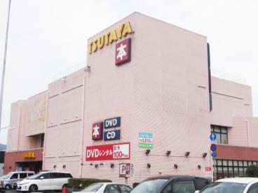 TSUTAYA 宝塚店の画像2