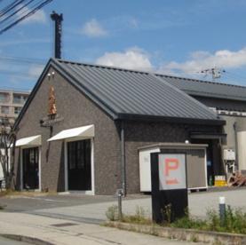 ベーカリーレストランサンマルク 宝塚店の画像1