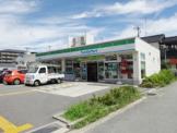 ファミリーマート宝塚警察署前店