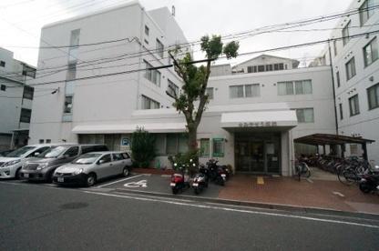 みやそう病院の画像1
