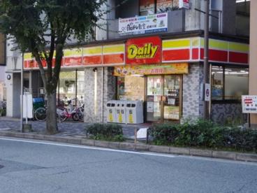 デイリーヤマザキ宝塚逆瀬川店の画像1