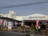 グルメシティ・小林店