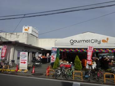 グルメシティ・小林店の画像1