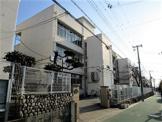 神戸市立 千鳥が丘小学校