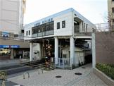 舞子公園駅