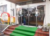 鴨島ひかり乳幼児保育園