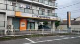 ITTO個別指導学院 豊田陣中校