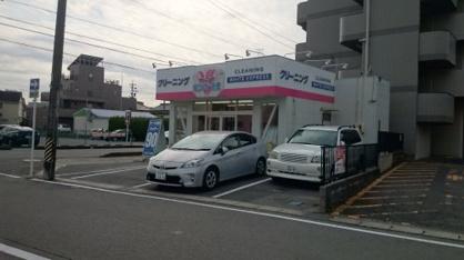 ホワイト急便 陣中店の画像2