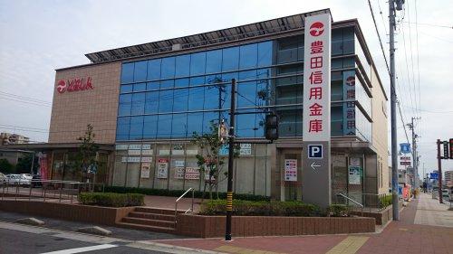 豊田信用金庫陣中支店の画像