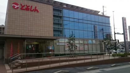 豊田信用金庫陣中支店の画像4