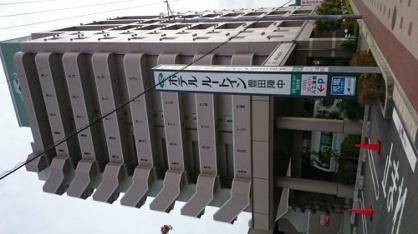 ホテルルートイン豊田陣中の画像5