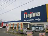 ノジマ NEW甲府店