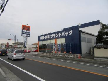 BOOKOFF PLUS 甲府下石田店の画像3