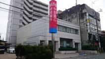 (株)中京銀行 豊田支店