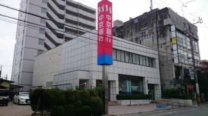(株)中京銀行 豊田支店の画像1