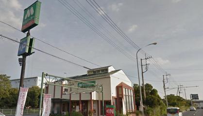 モスバーガー 久喜インター店の画像1