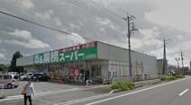 酒&業務スーパー酒市場ヤマダ白岡東店
