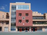 板橋区立大谷口小学校