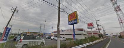 マツモトキヨシ 太田宝町店の画像1