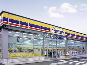 ミニストップ徳島竜王店の画像1
