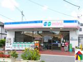 コープミニ霞ヶ丘店