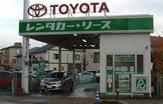 トヨタレンタカー 長堀橋駅前店 | トヨタレンタリース大阪