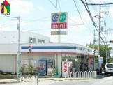 コープミニ東舞子店