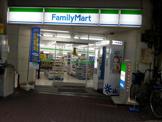 ファミリーマート九条駅南店