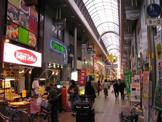 WAIWAI キララ九条商店街店