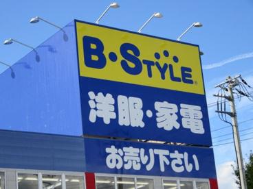B・STYLE 甲府向町店の画像1